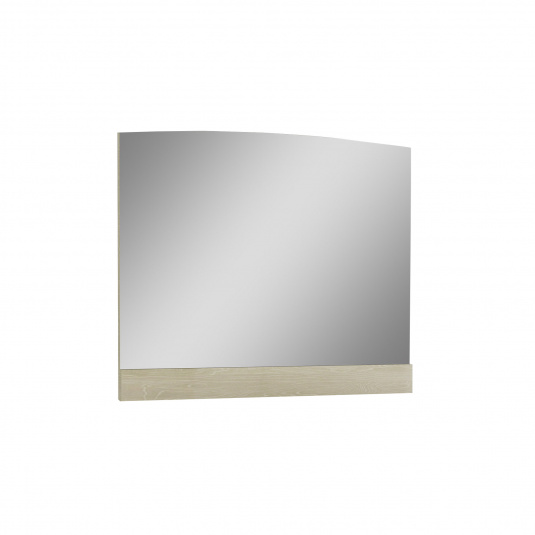 Pippy Light Beige Wall Mirror