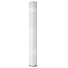 Starlight Large White Column Floor Lamp