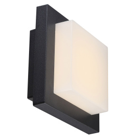 Globo Oskari Square Outdoor Wall Light