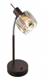 Kris Indiana Side Lamp in Bronze & Chrome