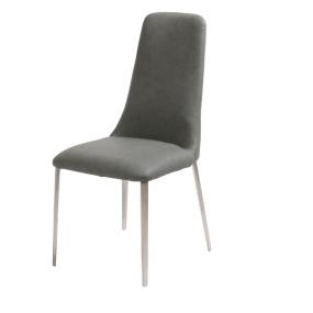 Manhattan Grey Upholstered Dining Chair