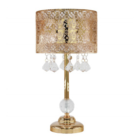 Mortimer French Gold Table Lamp