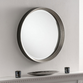 Large Circular Mirror