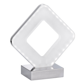 Wofi Pori Diamond Shaped LED Table Lamp
